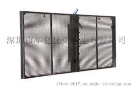 冰屏P3.9-7.8半户外透明LED显示屏批发