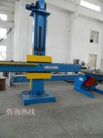 自动焊接操作机 钢板焊接操作架