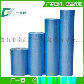 pvc热伸缩膜,透明门窗打包膜,pvc热塑封膜