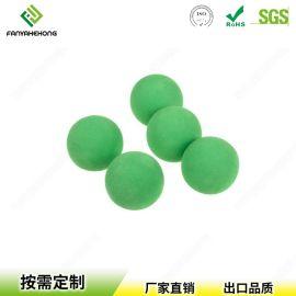 厂家定做彩色EVA橡胶球高弹无异味