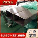 55*55*2.5毫米316不鏽鋼方管氣霧劑機械