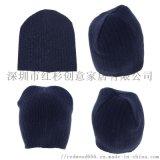 保暖帽羊毛针织成人保暖帽  中国YE742保暖帽