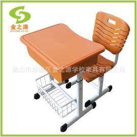 厂家**善学学生课桌椅,升降带书网环保塑料课桌椅