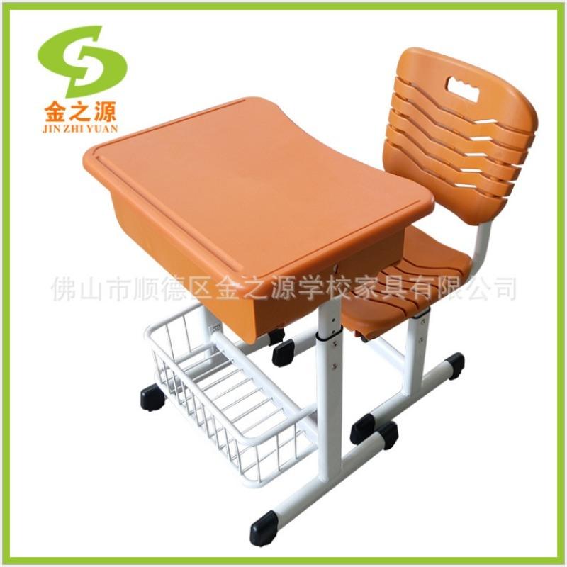 厂家直销善学学生课桌椅,升降带书网环保塑料课桌椅