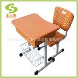 厂家直销学生课桌椅,升降带书网环保塑料课桌椅
