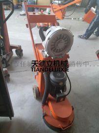 380手推式环氧地坪打磨机 带吸尘器混凝土打磨机