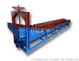 洗砂机杂质洗石机双螺旋洗沙机 矿山螺旋洗石机生产线