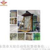 耐火門窗垂直構件爐GB/T9978