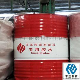 耐磨胶泥 重庆市陶瓷防磨料厂家 陶瓷耐磨料