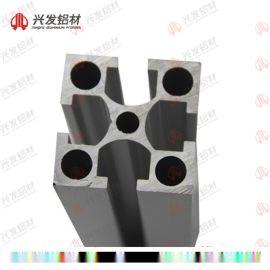 工业铝型材规格尺寸图免费取样
