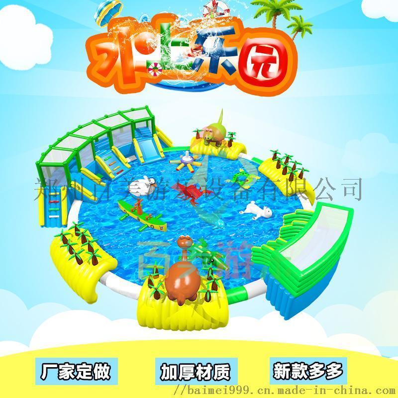 浙江杭州移動充氣水上樂園是時候開始訂購了
