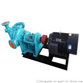 压滤机专用入料泵杂质泵