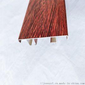 工业铝型材厂家  门窗幕墙氧化喷涂木纹转印铝型材