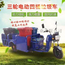 电动四桶垃圾车**桶装垃圾清运车