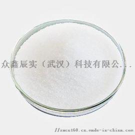 电子级4, 4-二氨基二苯胺 NDA