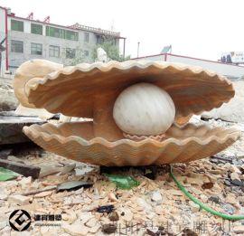 大理石海洋动物石雕贝壳螃蟹海马海螺雕塑等