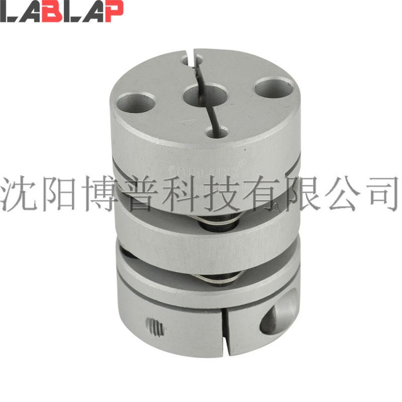 LK5進口航空鋁膜片聯軸器 精密聯軸節