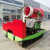 移动式大型造雪机  中 大功率出雪量大的人工降雪机