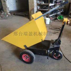 实心胎电动手推车 电动灰斗车 建筑工地上料车