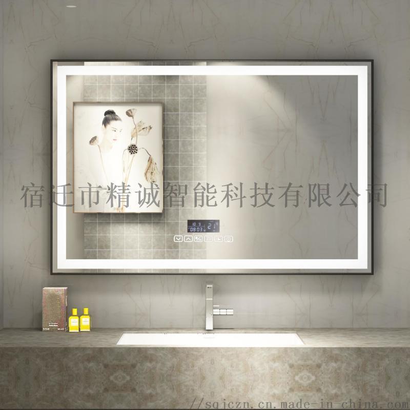 浴室鏡LED浴室鏡智慧浴室鏡