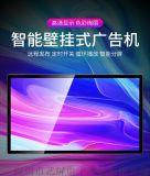 海南厂家直销100寸壁挂安卓4K高清网络版广告机