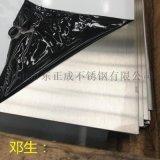 安徽不锈钢冷轧板规格表,拉丝304不锈钢冷轧板现货