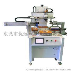 茂名市塑料壳丝印机