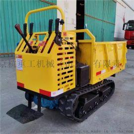 自制履带运输车 农用搬运履带车