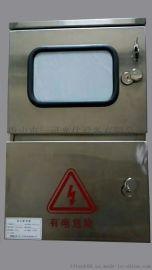光伏带表位不锈钢并网箱