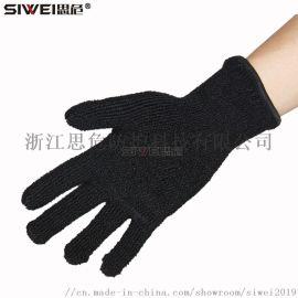 黑色芳纶毛圈针织耐高温防烫手套