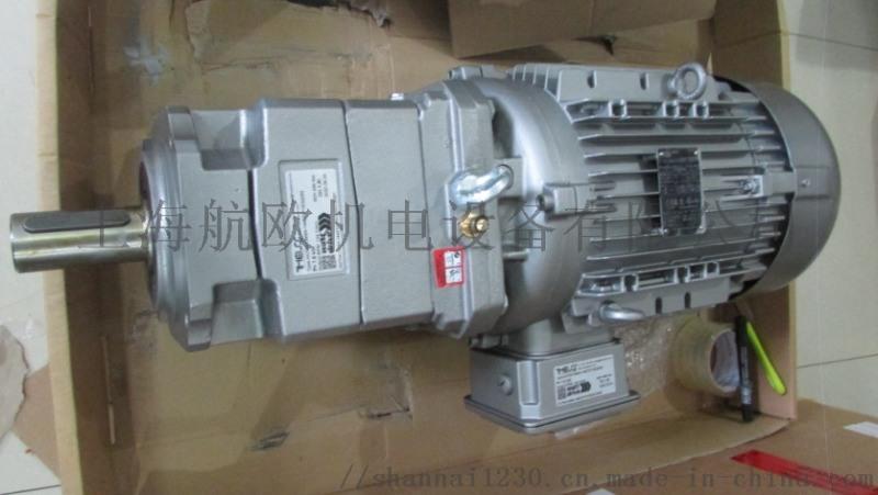 WATT减速机110A WNVE/FK 201L4