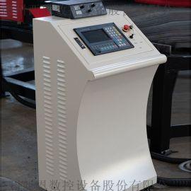 台式全自动数控切割机 精细等离子火焰钢板切割机