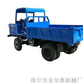 自卸式渣土运输车 小型工地四不像