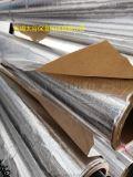 厂家:夹筋铝箔纸 菱形铝箔复合50克牛皮纸