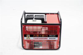 本田发电电焊一体机230A