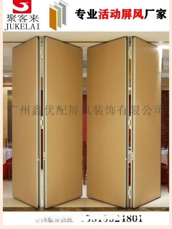 供应深圳酒店活动屏风,移动隔断,折叠门,推拉门厂家