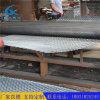 貴州護欄網 貴州防護網 鋼板網 圈玉米網