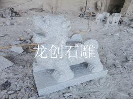 供应石雕貔貅定制 花岗岩石雕貔貅厂家