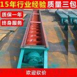 散糧螺旋提升機 粉劑多功能提升機 六九重工 螺桿式