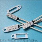 惠州市温度开关、温控开关、热保护器厂家