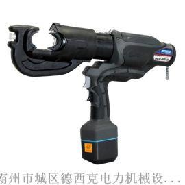 供应REC-6510充电式压接钳