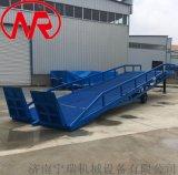 物流集装箱装卸货平台 装货卸车登车桥 搬运设备神器