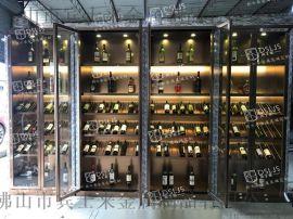 酒窖酒莊不鏽鋼酒櫃定制 玻璃酒櫃燈光不鏽鋼酒櫃定制