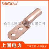 双孔DT-150 185S铜接线端子电缆铜鼻子