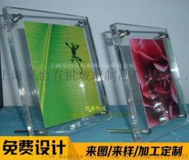 时尚美观大方亚克力相框展示架 创意有机玻璃相框展示架供应商