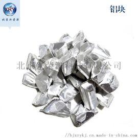 铝块 高纯铝粒 铝粒 铝颗粒