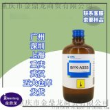 BYK-A555涂料消泡剂聚丙烯酸酯润湿流平剂