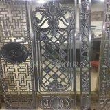 優質鋁雕屏風 別墅裝飾鋁雕屏風隔斷 香檳金鋁雕屏風