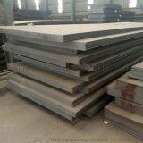 低合金高强度钢板Q345A库存现货