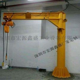 定柱式旋臂起重机|定柱式旋臂吊|定柱式悬臂吊
